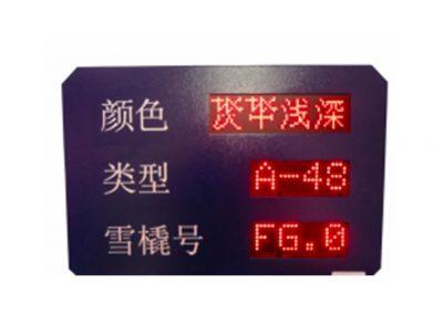 chinesische-zeichen